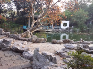 Ruijin Hotel Garden, Shanghai