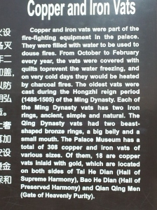 Example of English Explanations in the Forbidden City